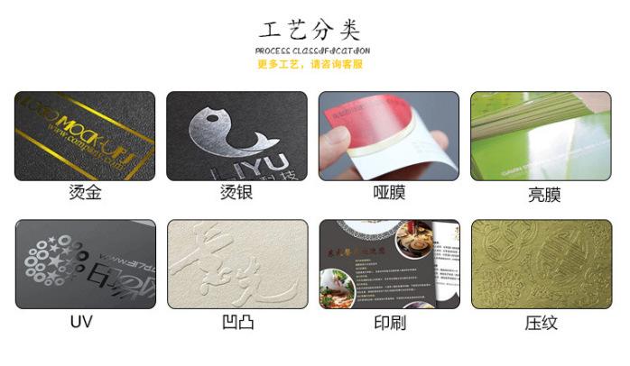 厂家定制创意精品折叠盒 小礼品皮具茶叶精美包装盒107199065