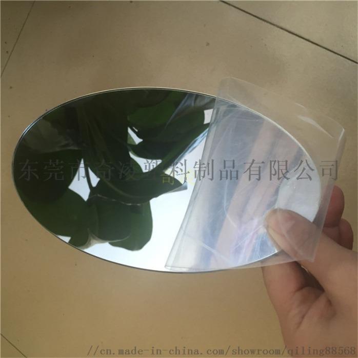 亚克力镜片定做,亚克力镜片装饰,亚克力镜片面板849363025