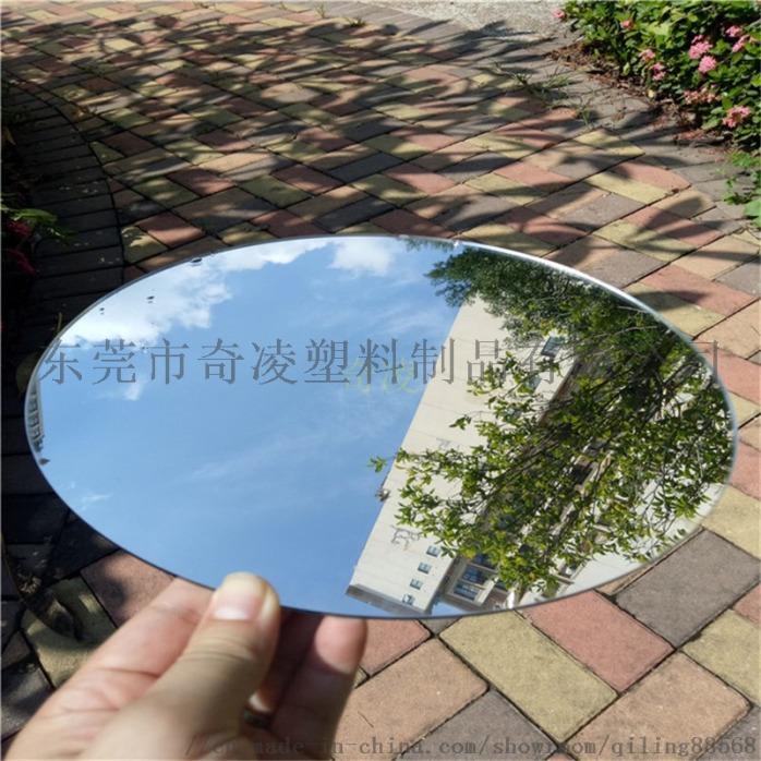 亚克力镜片定做,亚克力镜片装饰,亚克力镜片面板849363005