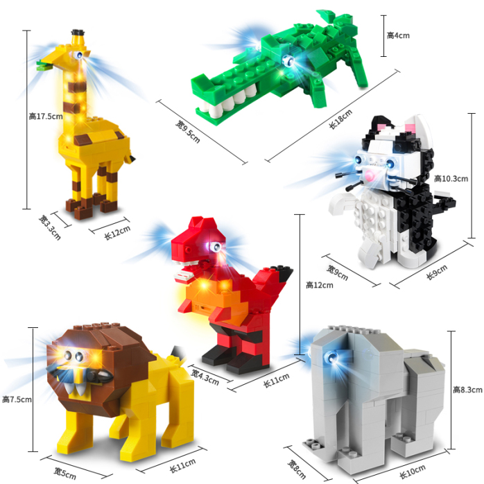 发光小颗粒积木拼装玩具益智狮子动物儿童智力动脑113656762