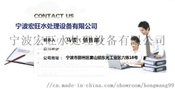 绍兴市污水废水水处理设备印染废水水处理设备厂家直销113691965