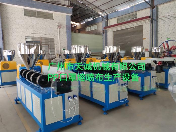 熔喷布挤出机现货  熔喷布设备厂家直销 挤出机常州无锡扬州837452672