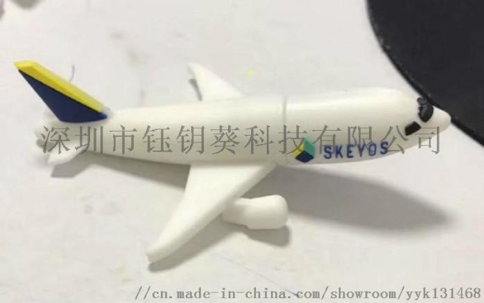 PVC飞机_改过尺寸.jpg