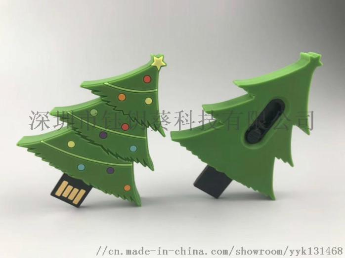 PVC圣诞树_改过尺寸.jpg