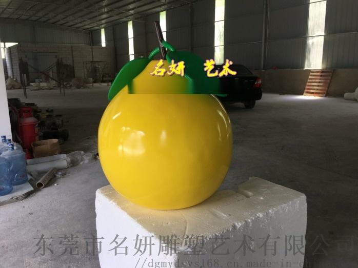 模擬玻璃鋼沙田柚雕塑造型賦予果園人文內涵與藝術薰陶853303815