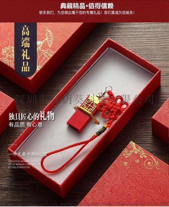 中国风款式2.jpg