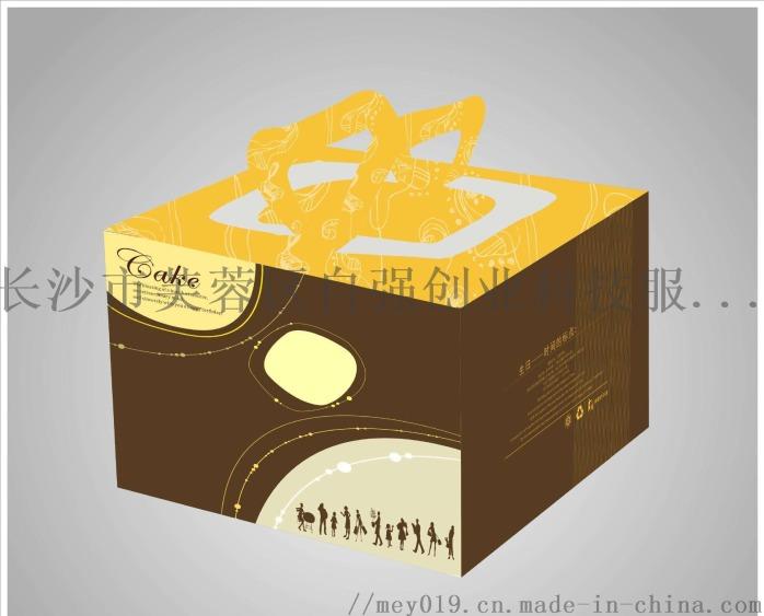 广告店印纸盒的标签印刷机械设备对位精准829897705