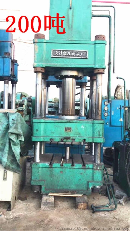 二手液压机回收厂家 1000吨液压机 500吨液压机 630吨液压机89329262