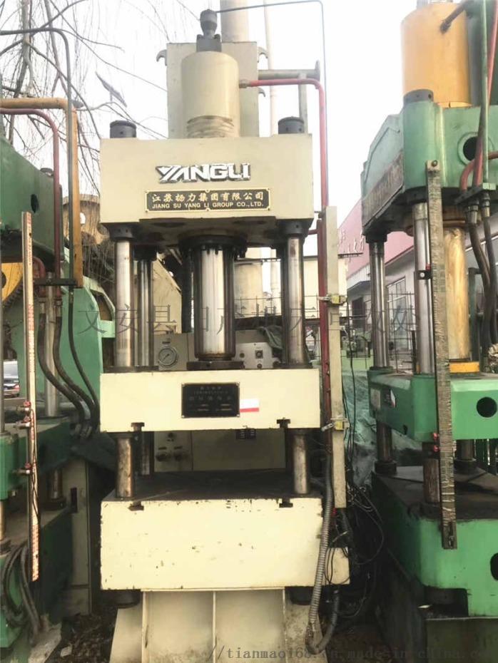 二手液压机回收厂家 1000吨液压机 500吨液压机 630吨液压机89329282