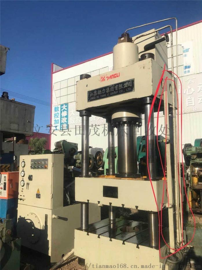 二手200吨大台面板类校正液压机 双缸四柱油压机 压力机价格89329312