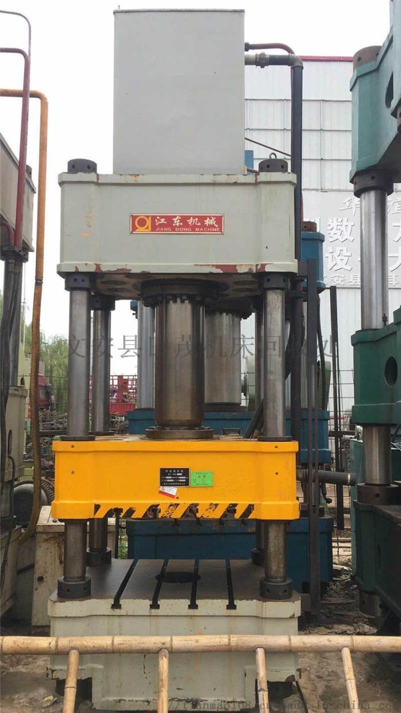 二手200吨大台面板类校正液压机 双缸四柱油压机 压力机价格89329302