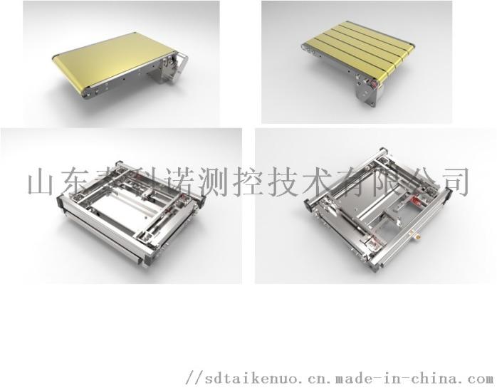 感測器,電磁力感測器850066215