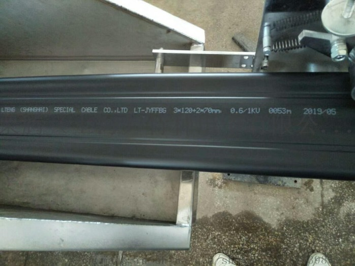 上海栗腾定制特卖百米FYYB-5特种扁电缆854502675