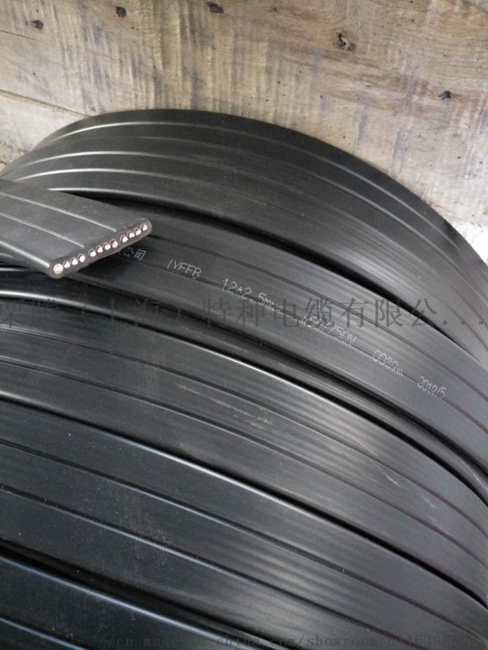 上海栗腾定制特卖百米FYYB-5特种扁电缆854502655