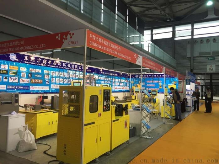 锡华塑料硫化机,小型试验压片机,橡胶塑料粒子成型机830249165