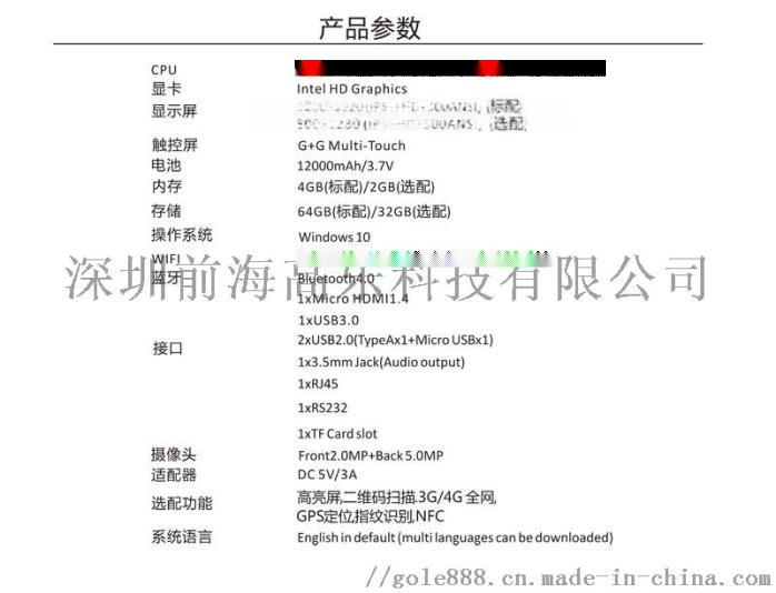 F7中文_02.jpg