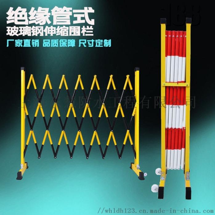 伸缩围栏主图1.jpg