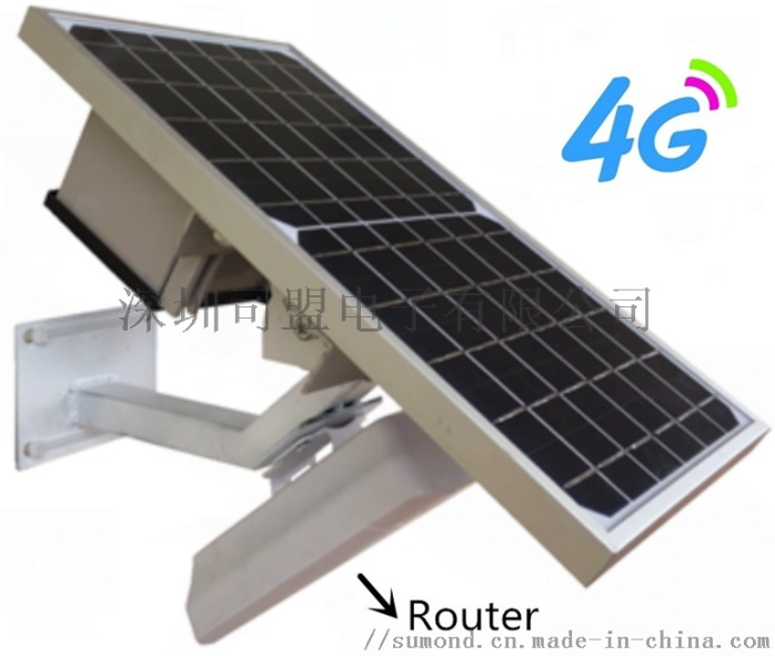 4G router with solar Power.png