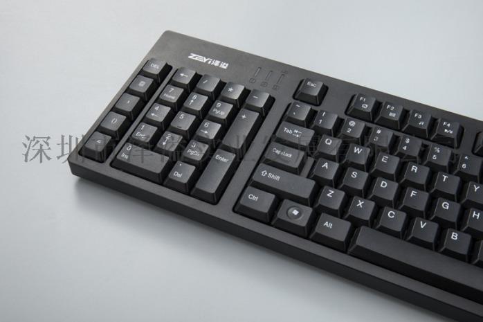 DK0A8345  .1.jpg