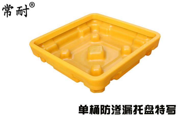單桶防滲漏托盤描述4.jpg