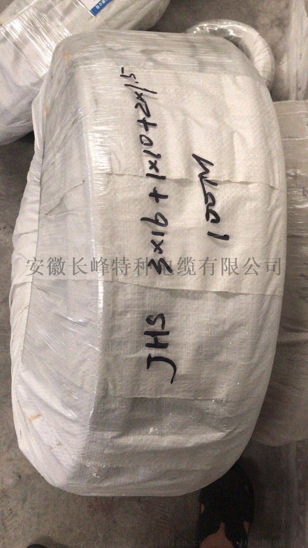 硅橡胶防水电缆JHS/3*35厂家直销潜水电缆112815055