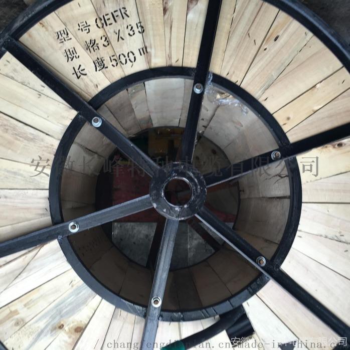 硅橡胶电缆厂家防水电缆JHS/3*150规格型号851172525