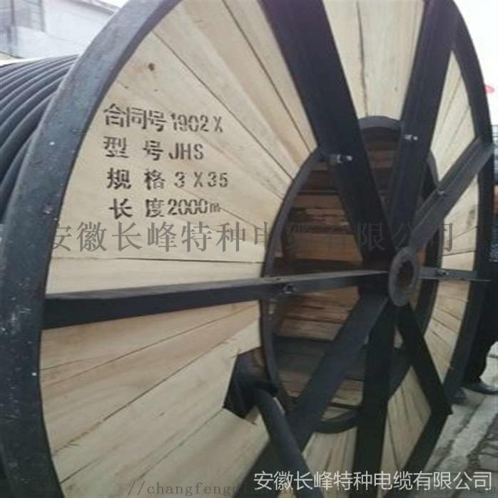 硅橡胶电缆厂家防水电缆JHS/3*150规格型号851172515