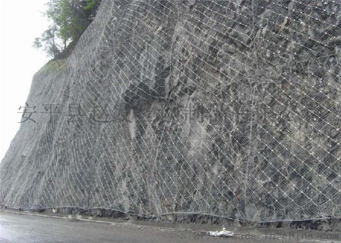 1边坡防护网 (20).jpg