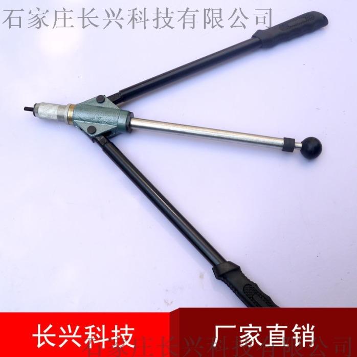 手动铆螺母枪SMQ主图.jpg