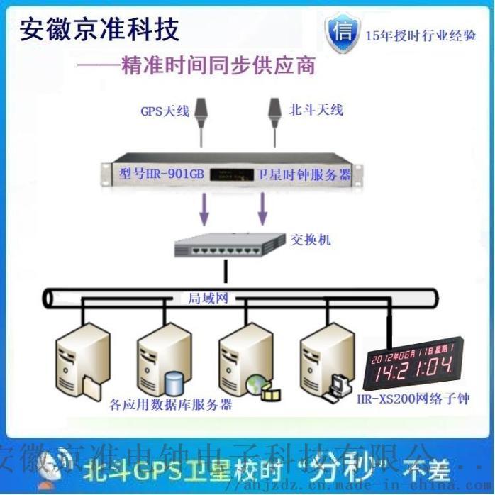 产品图23.jpg