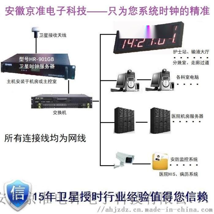产品图26.jpg