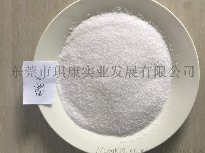 聚丙烯酰胺保水剂