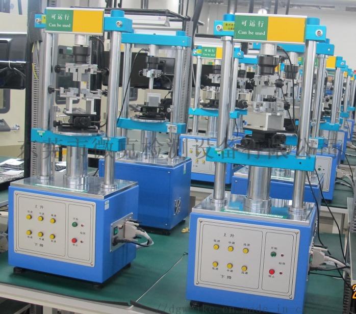 微克品牌电脑卧式插拔力试验机109916742