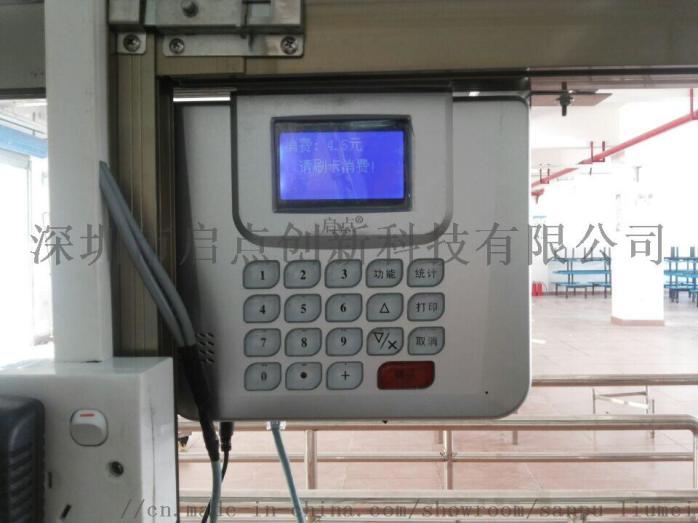 供应南昌食堂打卡机,食堂消费系统安装854898885