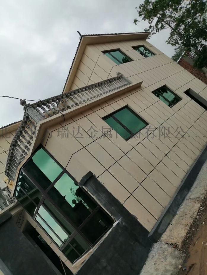 昌平自建房断桥铝门窗、家用铝合金门窗多少钱一平米817939942