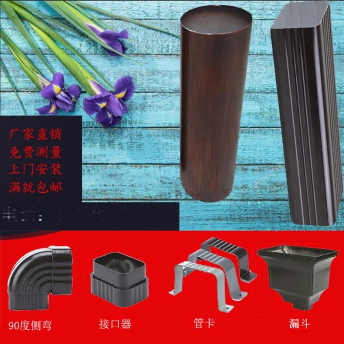 石家庄别墅方形铝合金落水管彩铝天沟水槽779520162