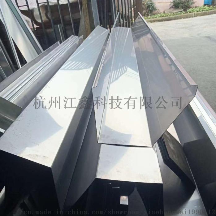 铝合金天沟水槽外墙排水槽64749582