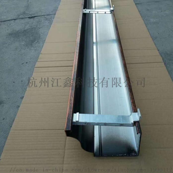 铝合金天沟水槽外墙排水槽64749572
