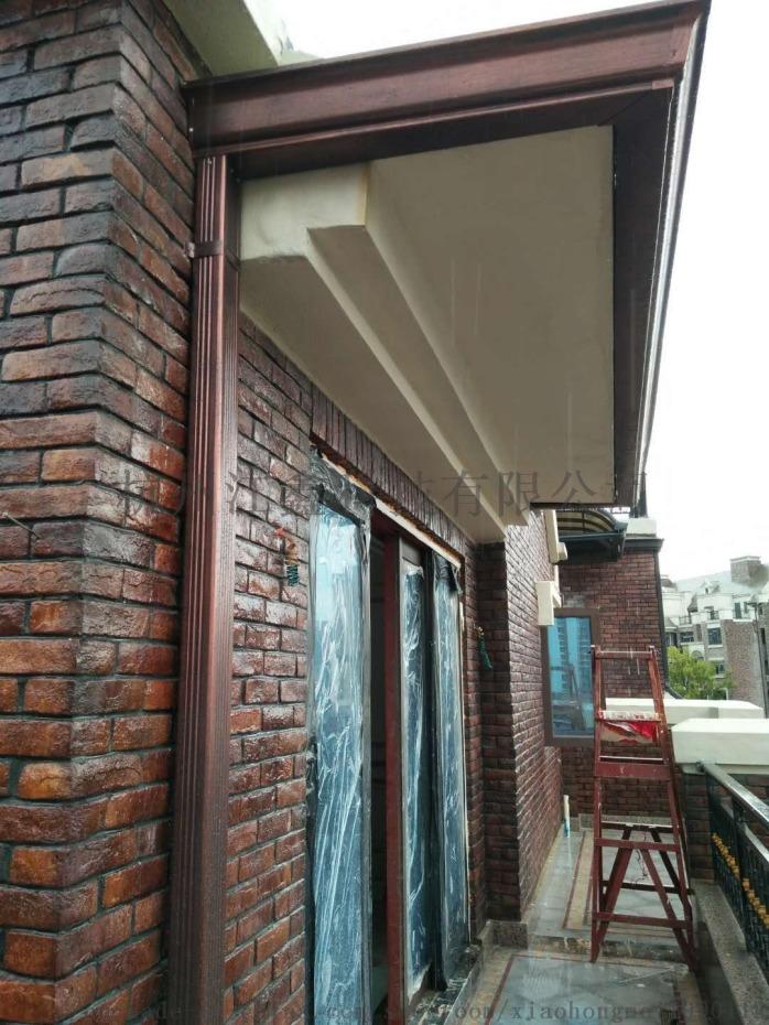 铝合金天沟水槽外墙排水槽64749202