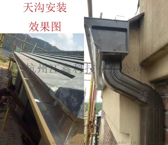 铝合金方形雨水管彩铝落水管排水905139905