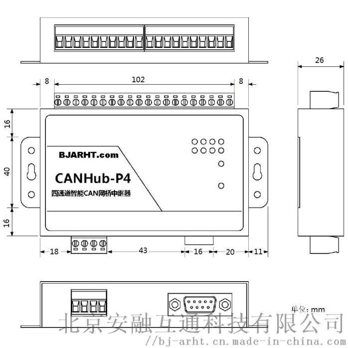 CAN总线集线器cAN网桥中继器114868812