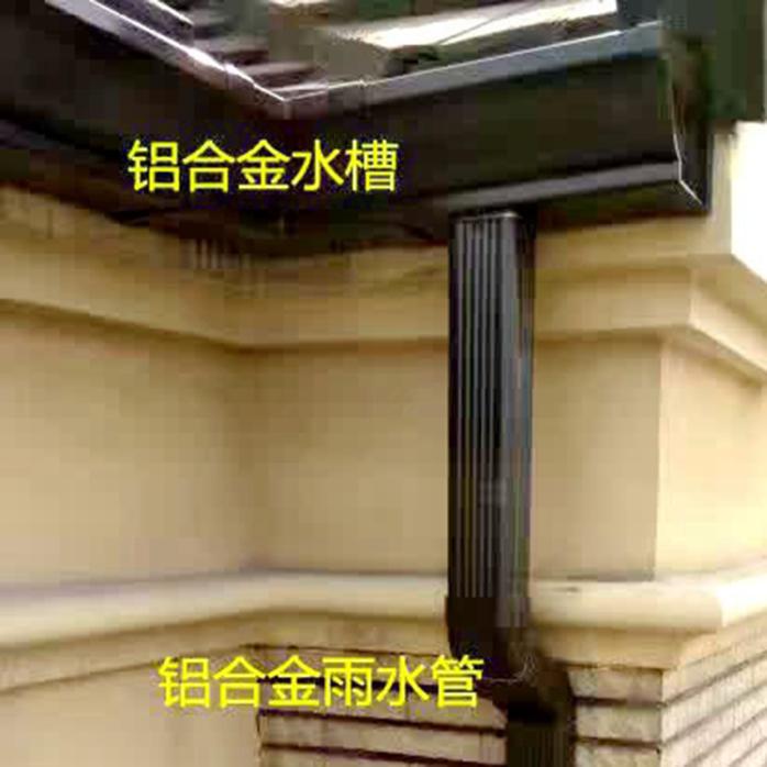 pvc塑料山東天溝落水管屋檐水溝排水92788745