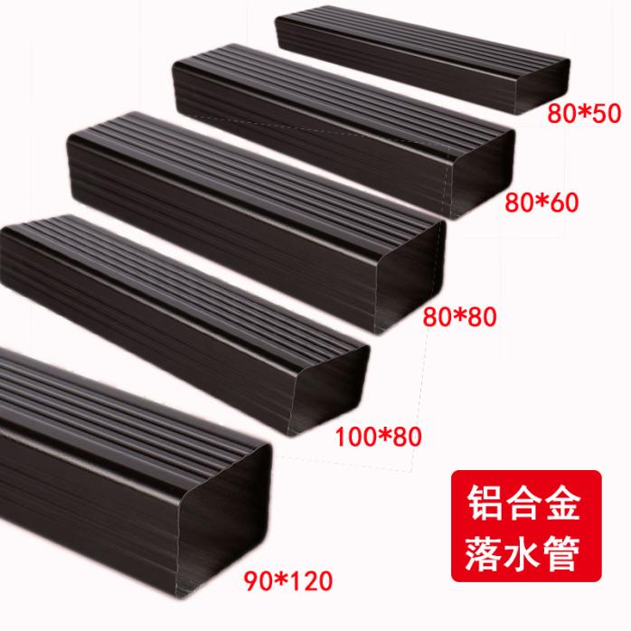 南京方形排水管别墅落水管排水系统812684232