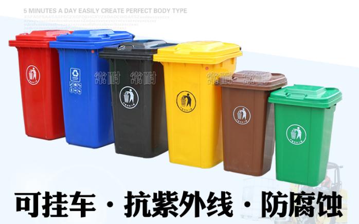 垃圾桶分類詳情9.jpg