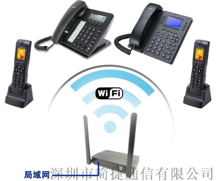 B1无线无绳电话基站,用于支持36个wifi手柄和wifi电话机,配合ippbx电话交换机和网络路由器使用-tmall.com天猫 - 1.jpg