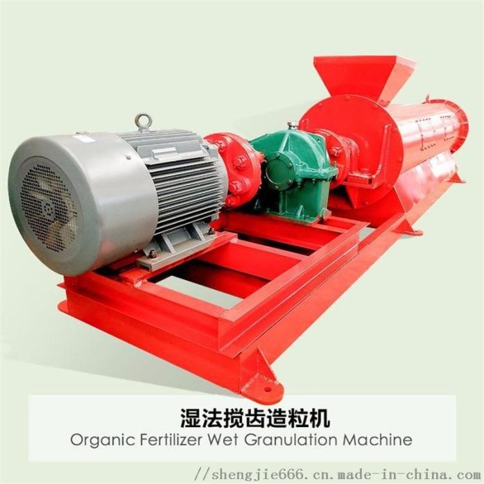 新型有机肥造粒机 有机肥颗粒生产设备 粪便发酵制粒设备114660442