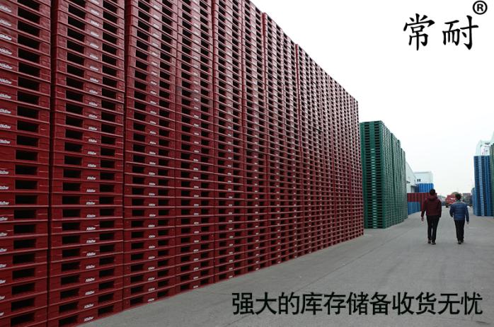 加厚1006平板九脚塑料托盘厂家114915015
