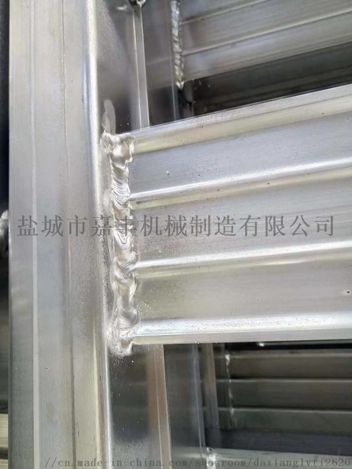 叉车铝爬梯4米/6米4吨6吨8吨10吨115125385