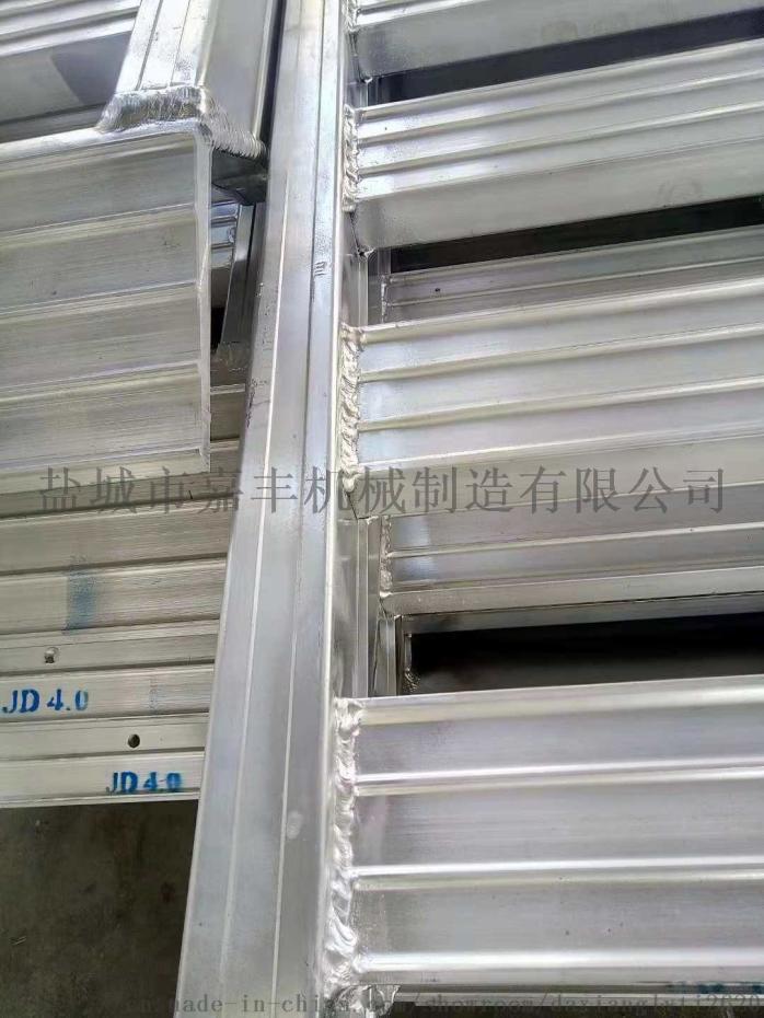 叉车铝爬梯4米/6米4吨6吨8吨10吨115125505