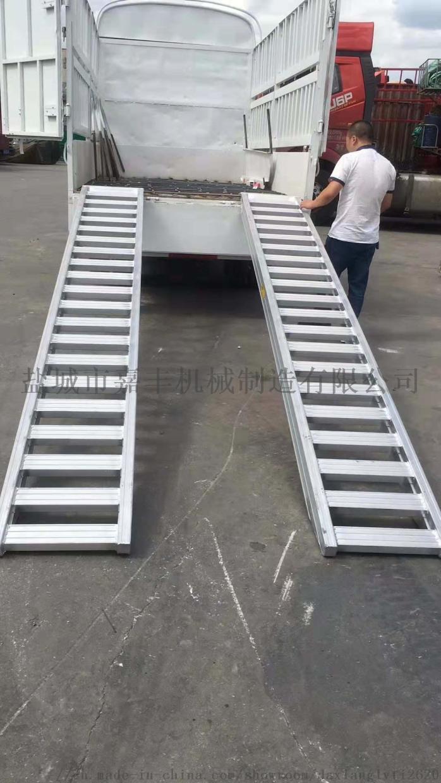 叉车铝爬梯4米/6米4吨6吨8吨10吨856520295